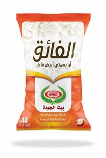 منتجات الأرز شركة بي إم سي المحضار و شركاؤه المحدودة
